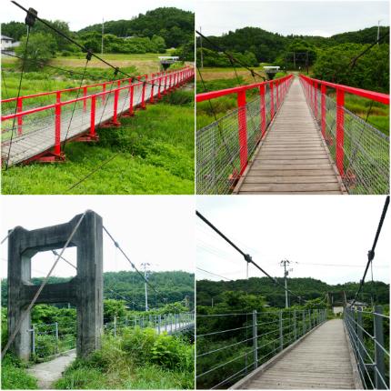 好間川つり橋渡ろうハイキング1
