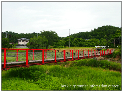 好間川つり橋渡ろうハイキング3