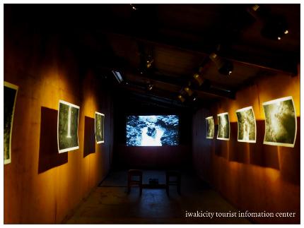 福島写真美術館プロジェクト成果展いわき3