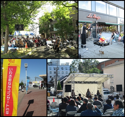 1017~18いわき街なかコンサートinTAIRA2015blog