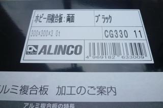 P1040829.jpg