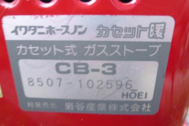 P1050151.jpg