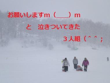 P1070164.jpg