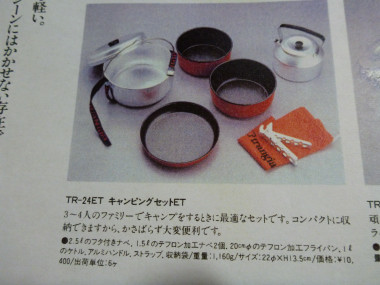 P1070959.jpg