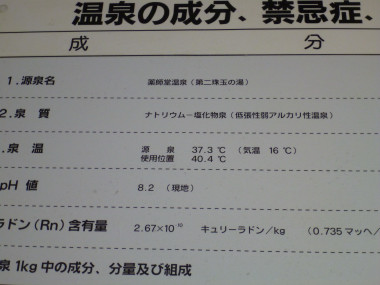 P1080104.jpg
