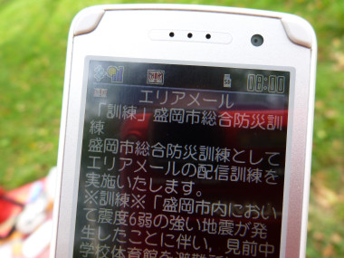 P1080966.jpg