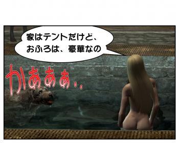 Comic_010.jpg