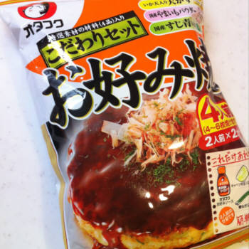 okonomiyaki-21
