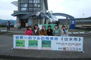 隕ウ蟇溘そ繝ウ繧ソ繝シ_convert_20111212170406