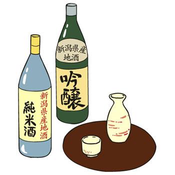 sake032.jpg
