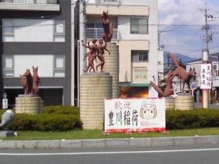 toyokawa kangei