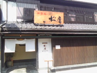 toyokawa matsuya