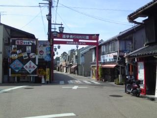 toyokawa omotesandou