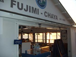 enoshima-fujimi