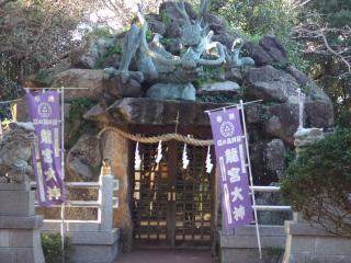 enoshima-ryugu