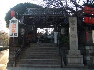 toyokawainari-akasaka