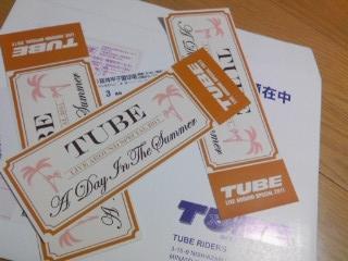 tube2011