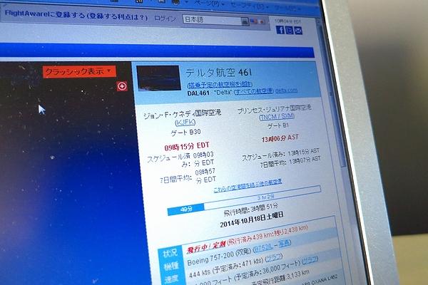 2014OCT-DL461-13.jpg