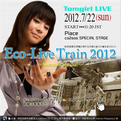 2012_0708_ecoslive_420.jpg