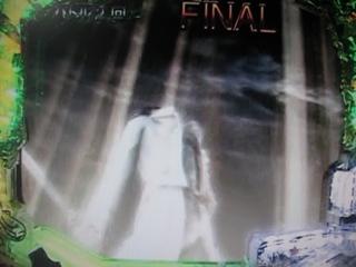 復活演出3