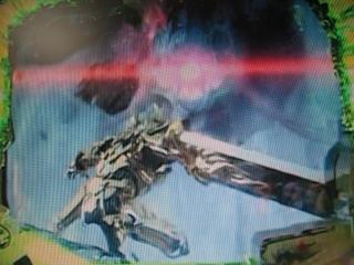 魔界竜リーチ3