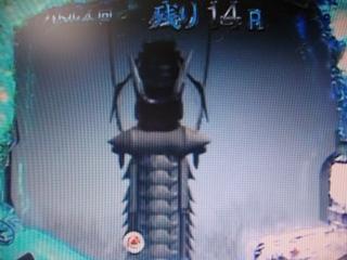 グラウ竜4