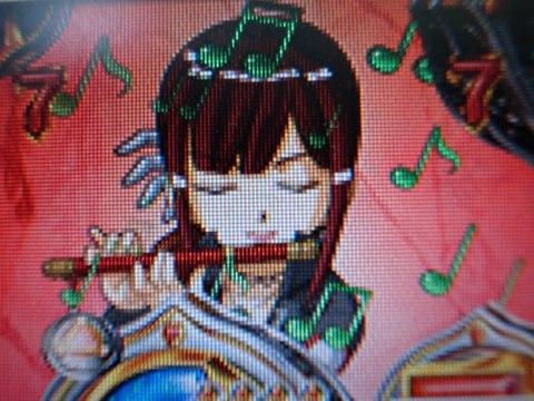 烈花の笛リーチ緑
