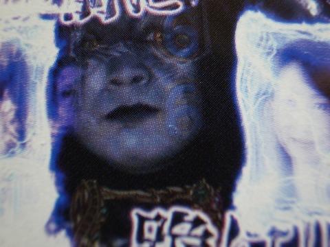 キバスベリ疑似連予告2