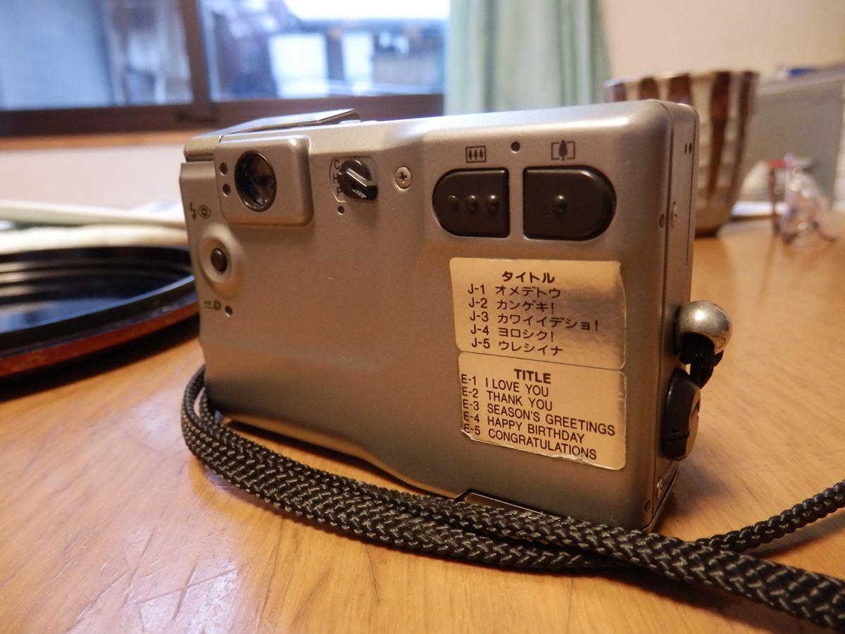 P3040884_R120301.jpg