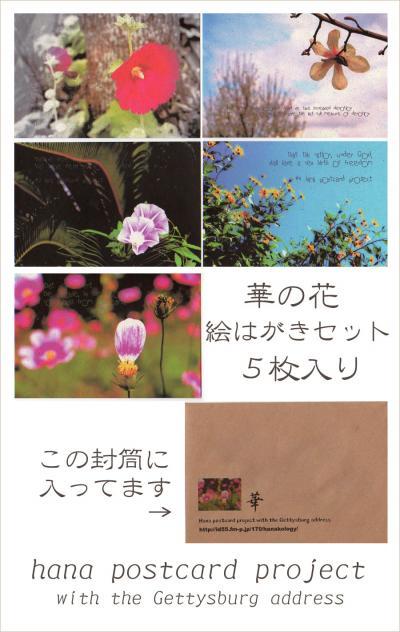 senden_convert_20100414215857.jpg