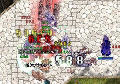 サイチマン処刑3