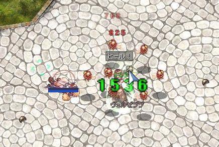 サイチマン処刑4