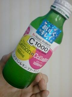 C1000コラーゲン