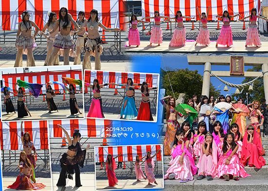 半田亀崎 2014100