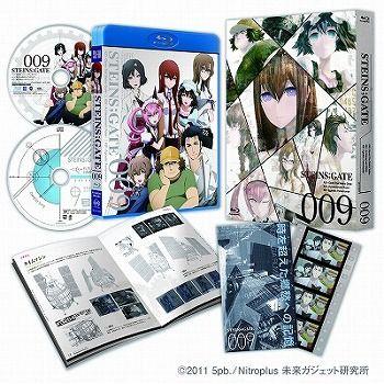 『シュタインズ・ゲート』 DVD/BD第9巻のジャケ写公開!本当素晴らしい