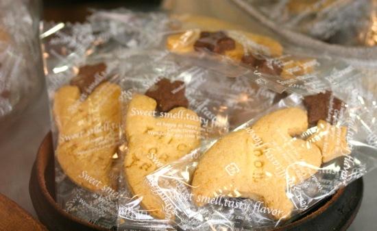 クッキー 15