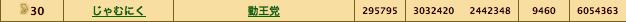 スクリーンショット(2011-09-12 0.27.44)