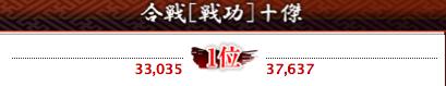 スクリーンショット(2011-09-17 3.08.01)