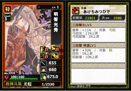 スクリーンショット(2011-10-05 4.11.11)