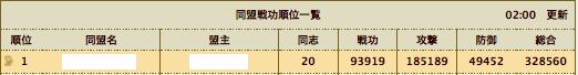 スクリーンショット(2011-10-29 2.34.44)
