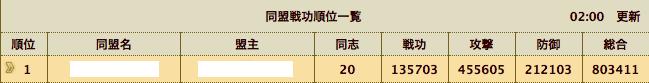 スクリーンショット(2011-11-04 2.18.11)