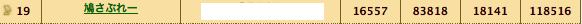 スクリーンショット(2011-11-22 12.53.32)