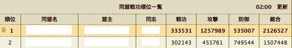 スクリーンショット(2011-11-22 12.53.07)