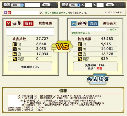 スクリーンショット(2011-11-28 0.48.36)
