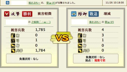 スクリーンショット(2011-11-27 1.43.55)