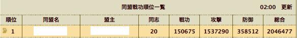スクリーンショット(2011-12-04 2.41.49)