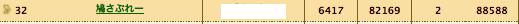 スクリーンショット(2011-12-04 2.36.34)