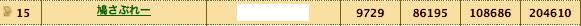 スクリーンショット(2011-12-10 4.12.17)