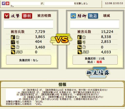 スクリーンショット(2011-12-11 1.19.00)