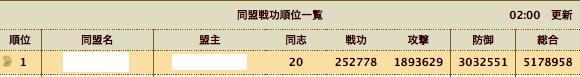 スクリーンショット(2011-12-17 1.38.38)